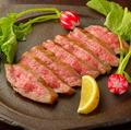 料理メニュー写真<仙台牛>網焼きステーキ 岩塩と本山葵を添えて