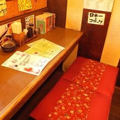 お一人でしっとりお二人でしっとり浦和の焼き鳥居酒屋でゆっくり飲み放題がおすすめ!掘りごたつ・座敷・個室もご用意できます。
