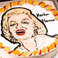 【似顔絵ケーキが大人気】一生忘れられないサプライズ