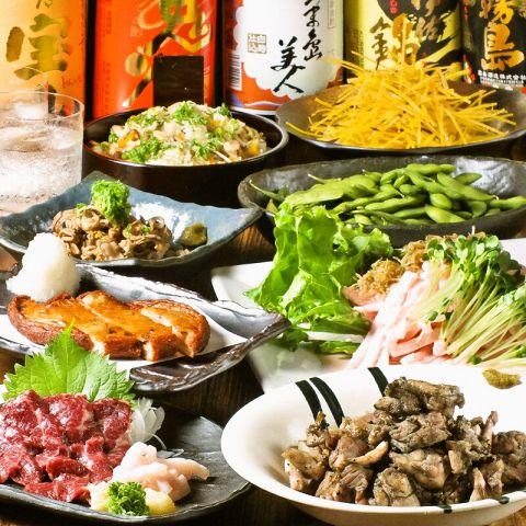 飲み放題付コースは2480円から4800円 と豊富にご用意☆旬の食材を使った料理は各種ご宴会に最適です!お気軽にお問い合わせください!※写真は一例です。