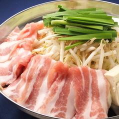 きまぐれ酒場 のりちゃん家 町田店のおすすめ料理1