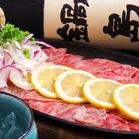 特上和牛のレモンステーキ1980円