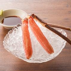 原始焼き 北海道 横浜西口店のおすすめ料理1