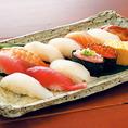 握り寿司は1貫からOK!