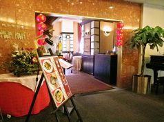 純中国料理 蘭蘭の写真