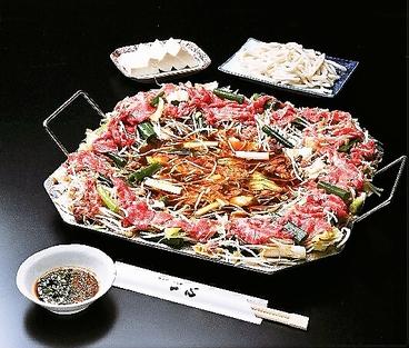 一心鍋 東山店のおすすめ料理1