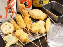 串かつ居酒屋 まんま。のおすすめ料理1