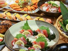 海鮮や 活活丸のおすすめ料理1
