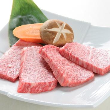 焼肉 東京苑 千歳烏山店のおすすめ料理1