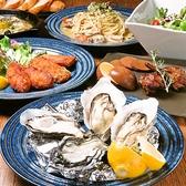 Oyster&Smoked BAR SANGO オイスターアンドスモークド バー サンゴのおすすめ料理2