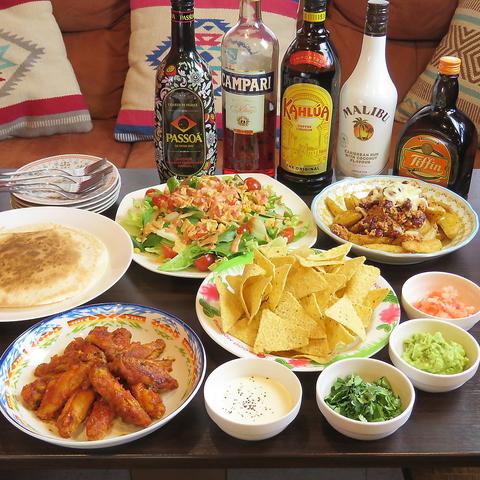 チキン食べ放題あり!メキシカン料理を堪能できる3500円飲み放題貸切コースオススメ