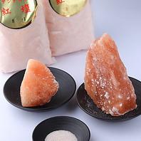 天然アンデス塩を使用!栄養豊富なピンクソルトで旨みUP