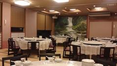 中国料理 東洋 木更津店の雰囲気1