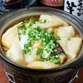 料理メニュー写真キムチ鍋(1人前)
