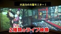 カラオケ クラブダム CLUB DAM ZOO 志村坂上店の写真