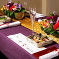 ◆【完全個室×11室】◆結納・顔合わせ・婚約・還暦などお祝いに人気な個室は『2名様~』御予約を受け付けております!◆特別なお祝いの席にはを卓上のお花も御用意できます!