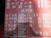 居酒屋 赤札屋 新橋店の雰囲気3