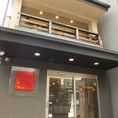 アジアンレストラン 芙蓉園の雰囲気3