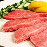 出島焼肉 ゑん 長崎のグルメ
