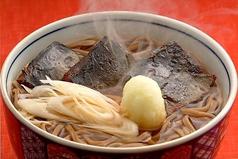 にしん御殿 小樽貴賓館のおすすめ料理1