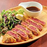 海鮮れすとらん 魚輝水産 門真店のおすすめ料理3