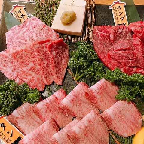 名古屋で当店だけの特別で高級上質なA5ランクの近江牛でおもてなしいたします。