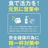 鳥一代 慶應店のおすすめポイント2