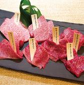 土古里 とこり 上野バンブーガーデン店のおすすめ料理3