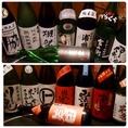 【約30種の日本酒】姫路の地酒はもちろんレアなものまで豊富に取り揃えています。こだわりのオススメの一品と日本酒で優雅なひとときを♪