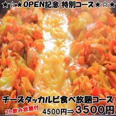 ビーフ 匠 Takumi 盛岡大通店のおすすめ料理1