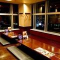 甘太郎 新大阪ソーラ21店の雰囲気1