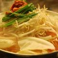 料理メニュー写真ホルモン鍋(2セットからOK)