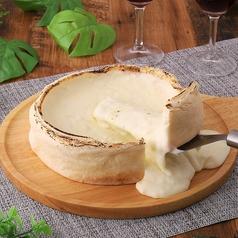 チーズが溢れ出して止まらないシカゴピザ