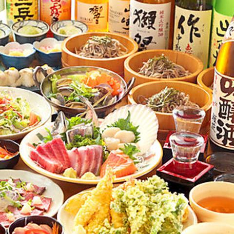 【一番人気】刺身4点盛や握り寿司or赤魚煮、熟成ロースト豚、天婦羅2.5時間飲み放題コース5000円