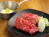 焼肉食道かぶり 高円寺アパッチ店のおすすめ料理3