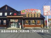 新・和歌山ラーメン ばり馬 西大寺店 岡山市郊外のグルメ