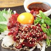 田中屋のおすすめ料理3