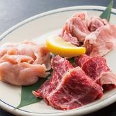 大衆焼肉 ホルモン酒場 とりとん 錦2丁目店のおすすめ料理3