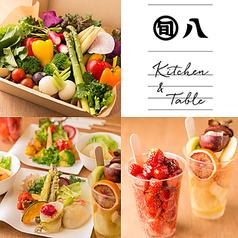 旬八キッチン&テーブルの写真