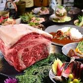 完全個室 くずし肉割烹 座頭牛 zato-ushi 栄錦本店のおすすめ料理2