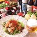 世界中の料理が大集合!!!自慢のクラフトビールに加え、世界各国の名物料理をお楽しみいただくことができます♪