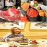 築地 日本海 新宿西口店のおすすめポイント2