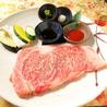 ステーキ 海鮮 リヤン ド ファミーユのおすすめポイント1