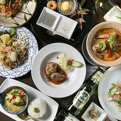 タイ料理 佛沙羅館 ブッサラカンのおすすめ料理1