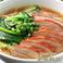 料理メニュー写真チャーシュー麺(※写真)/ワンタンメン