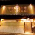 大正時代に建てられた京町屋を改装したお店。