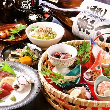 料理 八田のおすすめ料理1