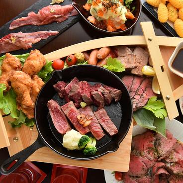 和牛肉バル 錦えもん 赤坂見附本店のおすすめ料理1