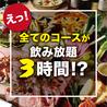 Hitoto ヒトト 岐阜駅前店のおすすめポイント2