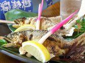 蛍 岐阜のおすすめ料理3